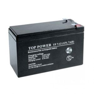 Аккумулятор GG 7501E/7501E-3/ GW200AE