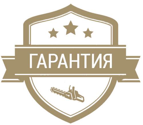 garantiya-benzoskol-01